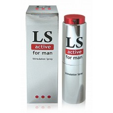 201кш) Б/Спрей для мужчин LOVESPRAY ACTIVE возбуждающий, 18 мл.