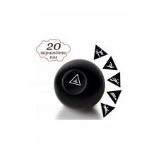 828ш) Шар с позами